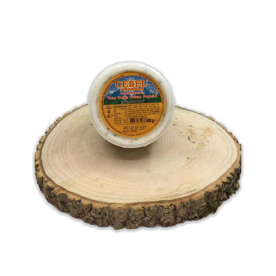 Cebel Çörekotlu Tulum Peyniri 500 GR