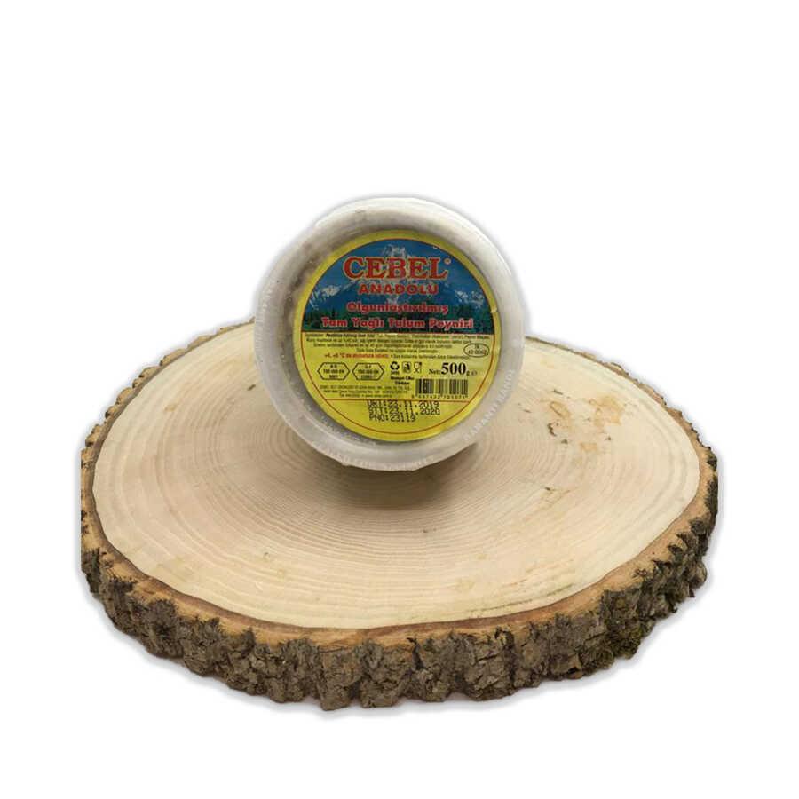 Cebel Sade Tulum Peyniri 500 GR